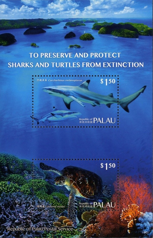 海洋生物郵票小全張-鯊魚、綠蠵龜郵票框