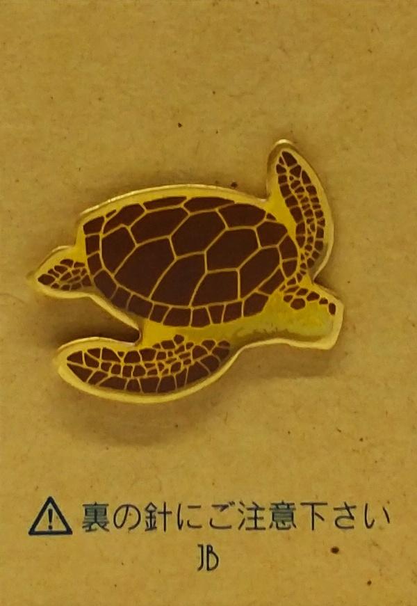 海龜別針 (棕色)